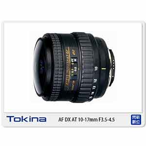 Tokina AT-X DX 10-17mm F3.5-4.5 (公司貨)