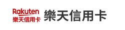 【Shopping GO】分期0利率再享刷卡金