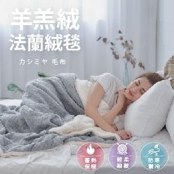 日式麻花剪緹花-原色羊羔絨毯