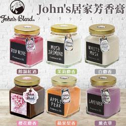 日本品牌居家芳香膏