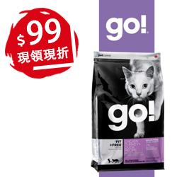 Go! 80%四種肉無穀貓糧