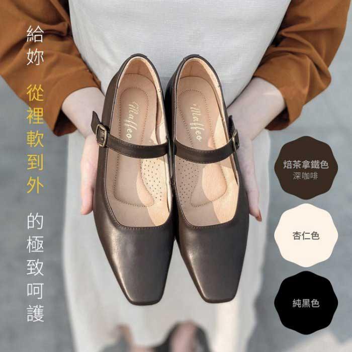 軟牛皮防磨方頭鞋