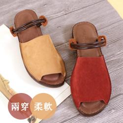 兩穿軟Q氣墊真麂皮涼拖鞋