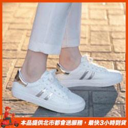 正韓銀邊級軟休閒鞋