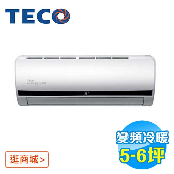 東元5-6坪1級變頻冷暖(含基本安裝)