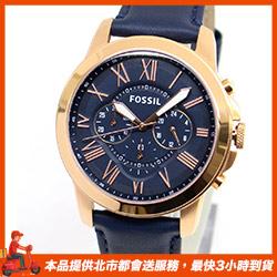 FOSSIL44mm三眼計時錶