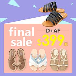 D+AF 當季春夏品下殺$399起