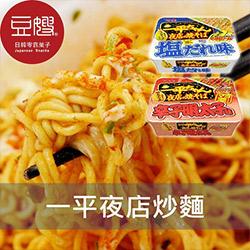 一榮 魷魚片(20包/盒)