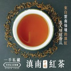 【女人的茶】四物湯糖塊