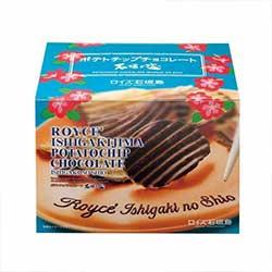 ROYCE 石垣島鹽味黑巧克力洋芋片