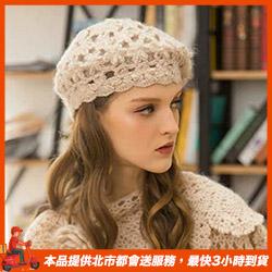 手工編織毛線帽 貝蕾帽