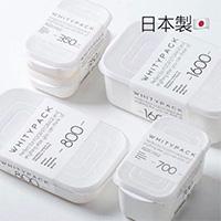 日本製肉類冷凍庫保鮮盒