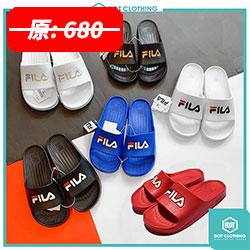 FILA LOGO 運動拖鞋