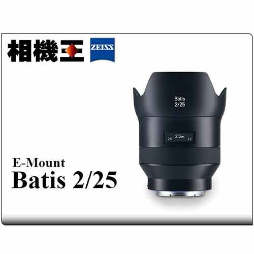 Zeiss Batis 25mm F2 Sony FE環 (平輸)