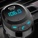 車用藍牙MP3播放器