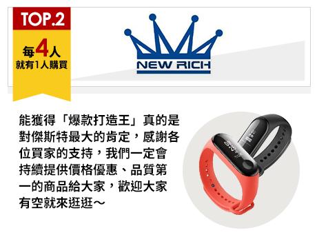傑斯特-優質3C配件品牌專賣店