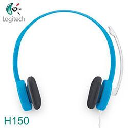 羅技 H150 頭戴式耳機麥克風