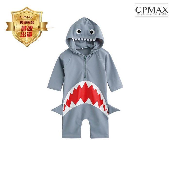 韓國鯊魚寶寶兒童泳衣 防曬連身泳衣