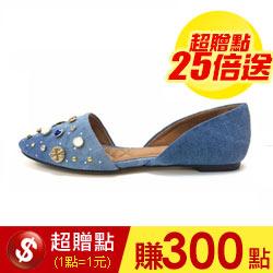 丹寧圓頭平底鞋