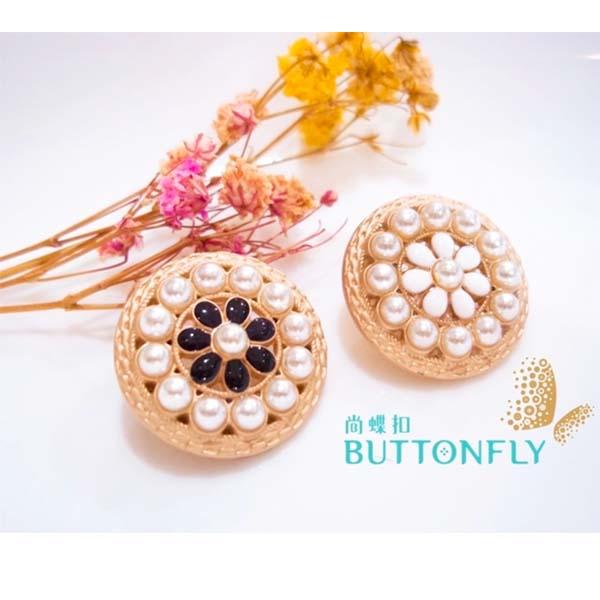 小香風花型珍珠金屬鈕釦
