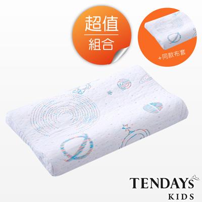 TENDAYs 太空幻象嬰兒護脊枕