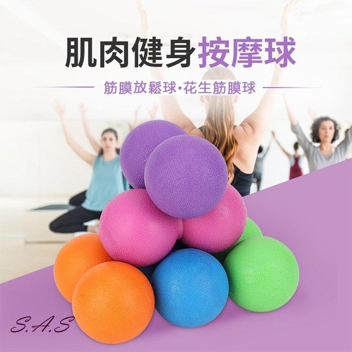 筋膜健身按摩球