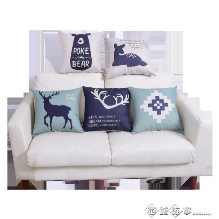 北歐風沙發抱枕 靠墊枕頭 辦公室 汽車可用