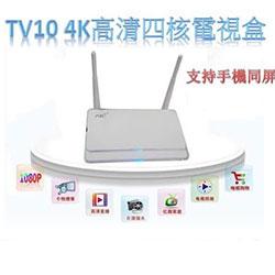TV BOX 網路電視盒