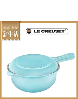 LE CREUSET 燉煮鍋/山茶花鍋