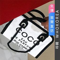 經典logo小香包
