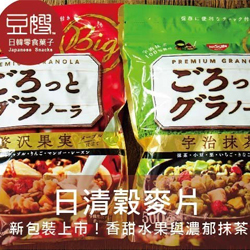NISSIN 日清早餐穀麥片Big