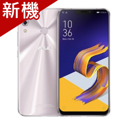 華碩 ZenFone 5Z 6G/64G 送保貼+保護套