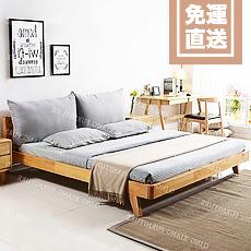 簡約實木五呎床架