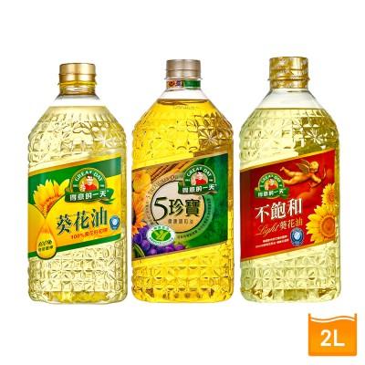 得意的一天 5珍寶健康油/不飽和葵花油/素葵花油