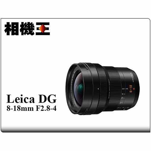 Panasonic Leica DG 8-18mm F2.8-4 ASPH