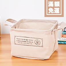 ZAKKA棉麻防水收納桶