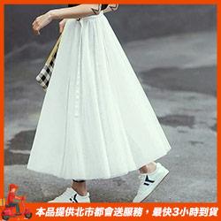 白紗裙一片式綁帶高腰長裙