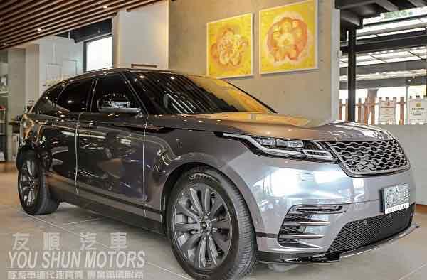 Range Rover Velar 2018 九和 代理
