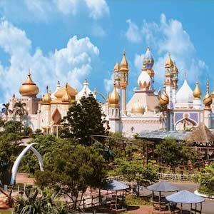 新竹 六福村主題遊樂園