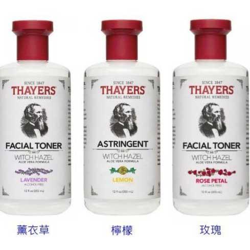 Thayers化妝水