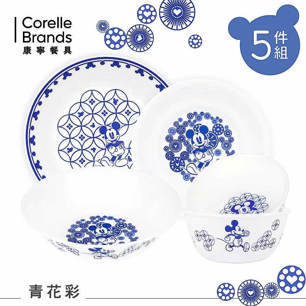 青花彩 米奇餐盤碗5件組