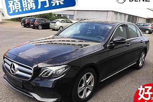 2018 Benz E200 歐規 大盤價