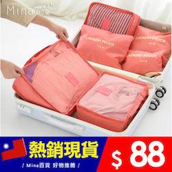 韓式旅行收納袋6件組