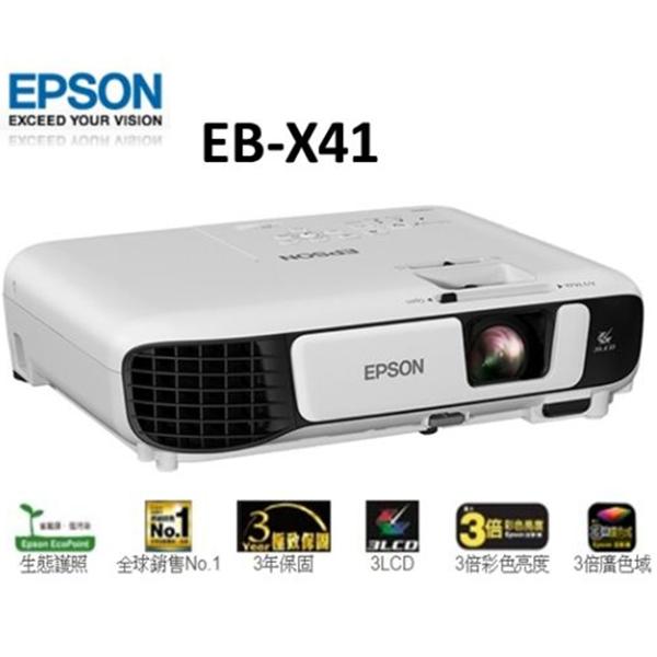 EPSON 高亮度XGA投影機