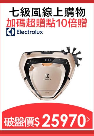 【Electrolux 伊萊克斯】PURE i9型動吸塵機器人PI91-5SSM(贈義式咖啡機+咖啡豆)