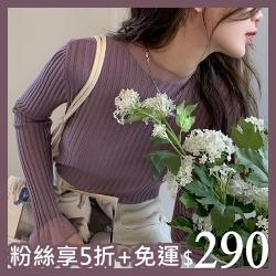【粉絲招募中】半高領針織衫