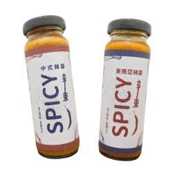 TABLE手工辣醬組(2罐)