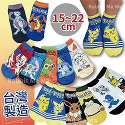 台灣製寶可夢兒童直版襪