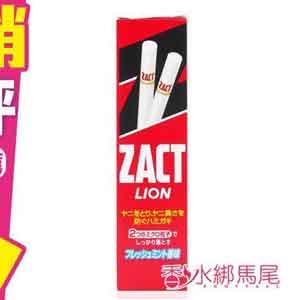 獅王漬脫牙膏150g