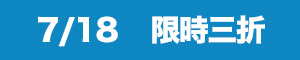 CHAMPION U-C PLAIN 休閒鞋 帆布鞋 黑 男 (布魯克林) MFLS901610